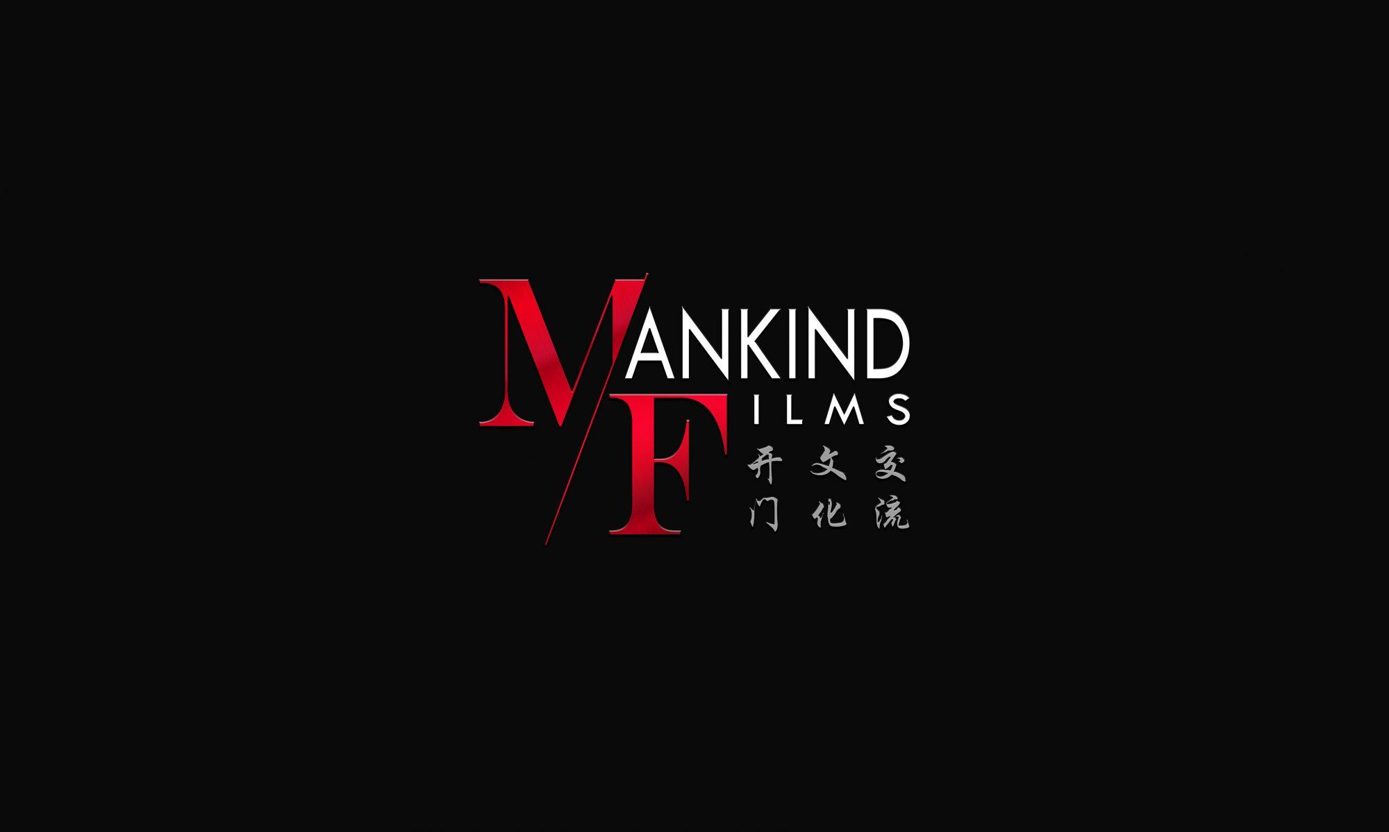 MANKIND FILMS